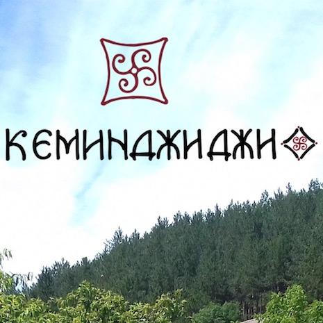 Kemindjidji logo